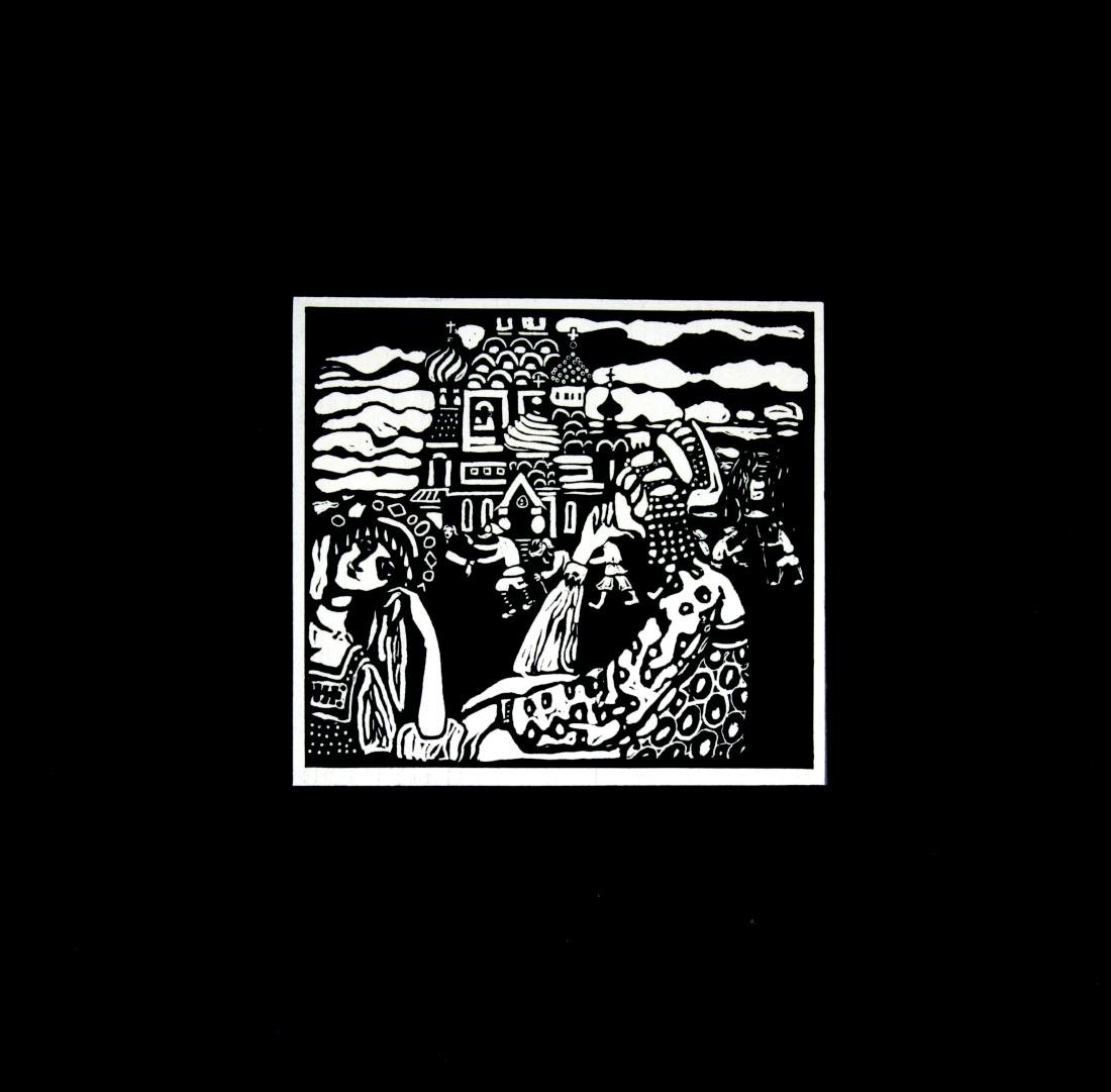 Vasily Kandinsky - Xylographies V 1909