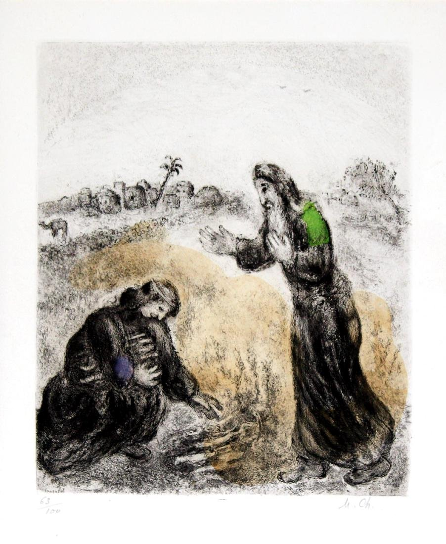 Marc Chagall - Elijah and the Widow of Sarepta