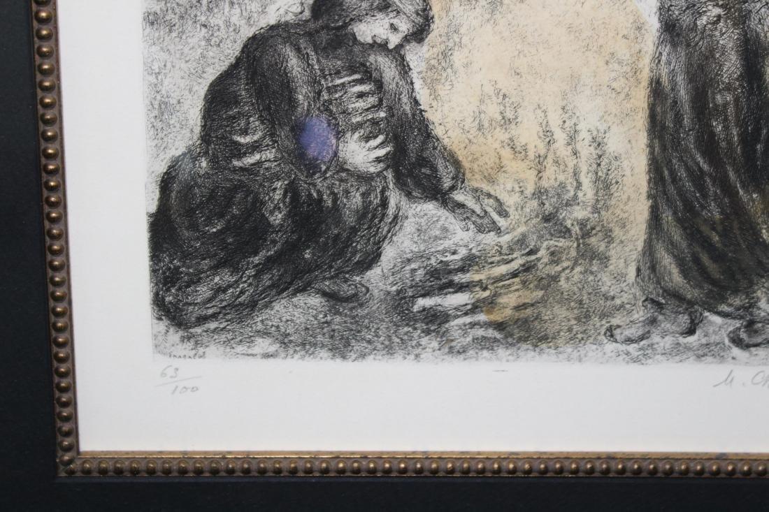 Marc Chagall - Elijah and the Widow of Sarepta - 2