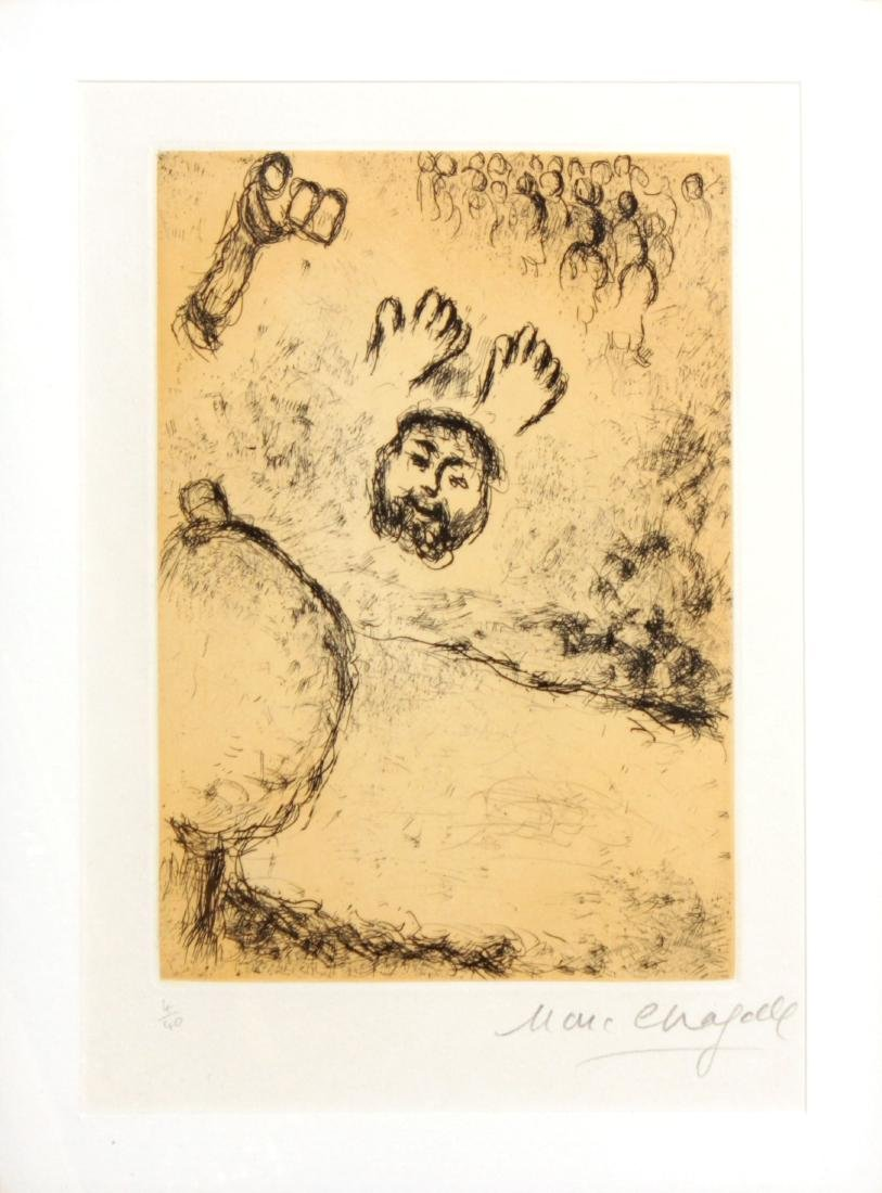 Marc Chagall - Psaumes de David Psaume 77