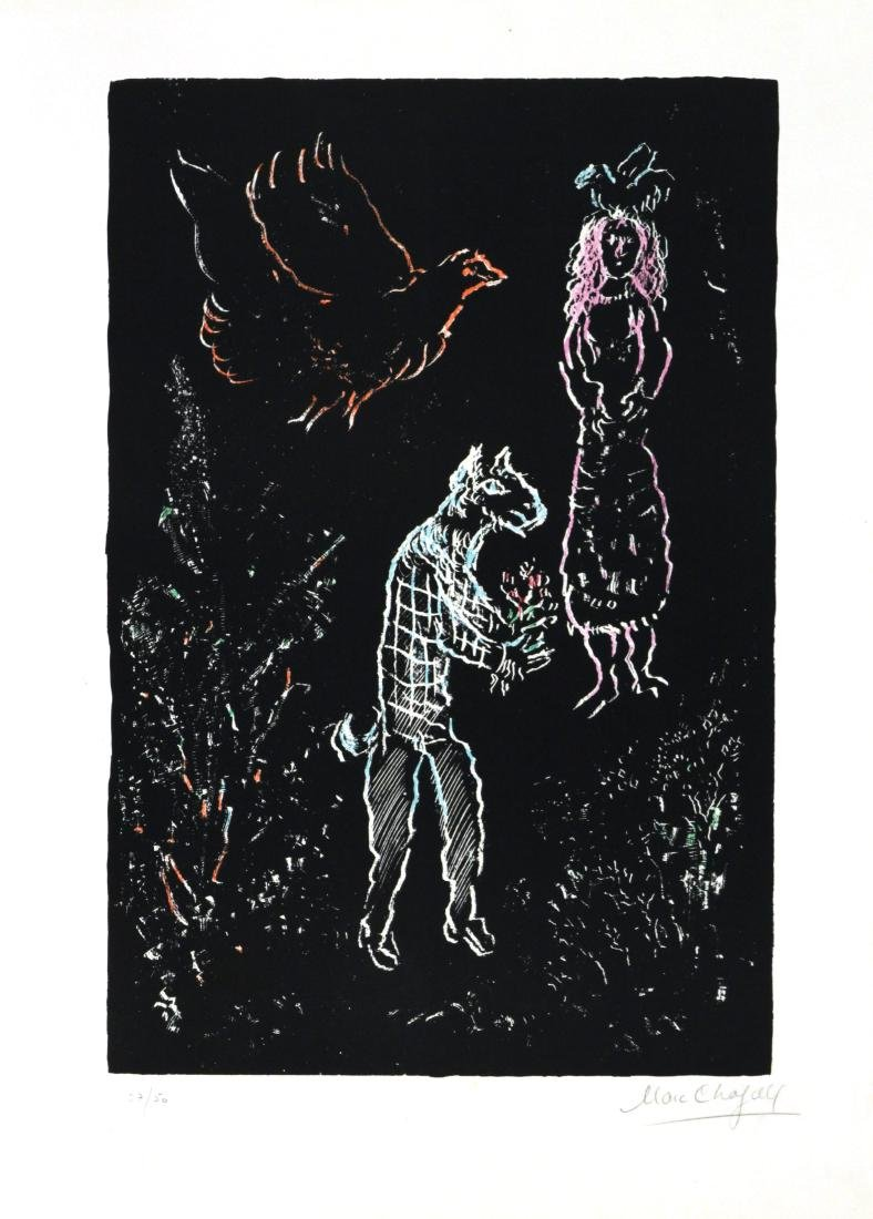 Marc Chagall - Summer Night
