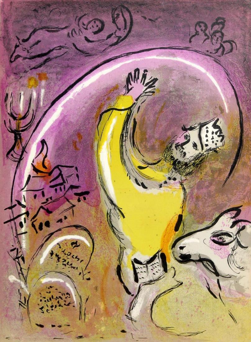 Marc Chagall - Solomon