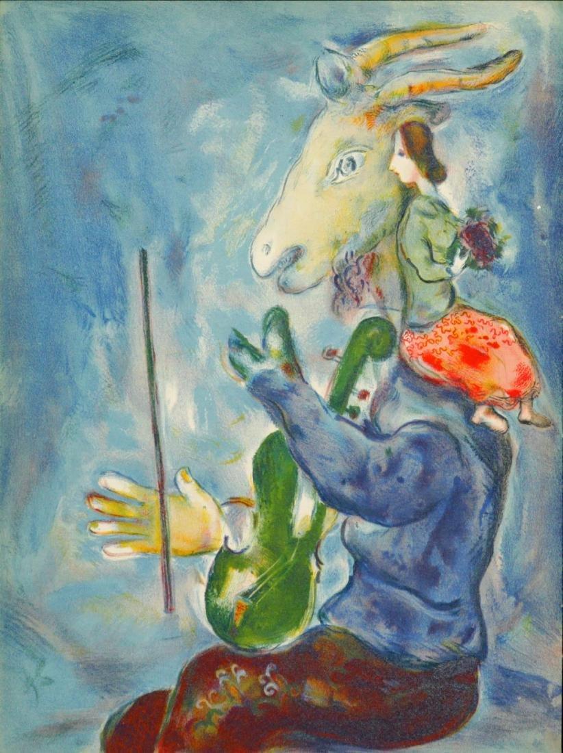 Marc Chagall - Printemps