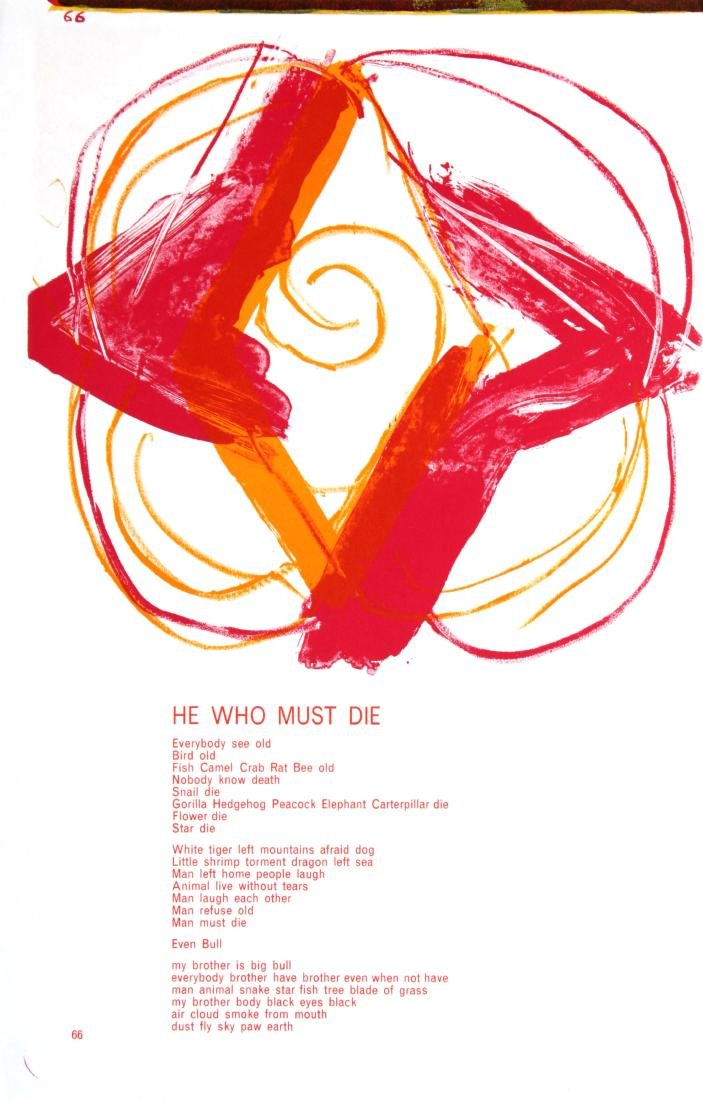 Kimber Smith - He Who Must Die