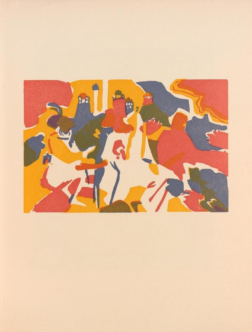 Wassily Kandinsky - Oriental