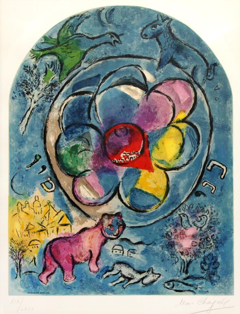 Marc Chagall - Tribe of Benjamin