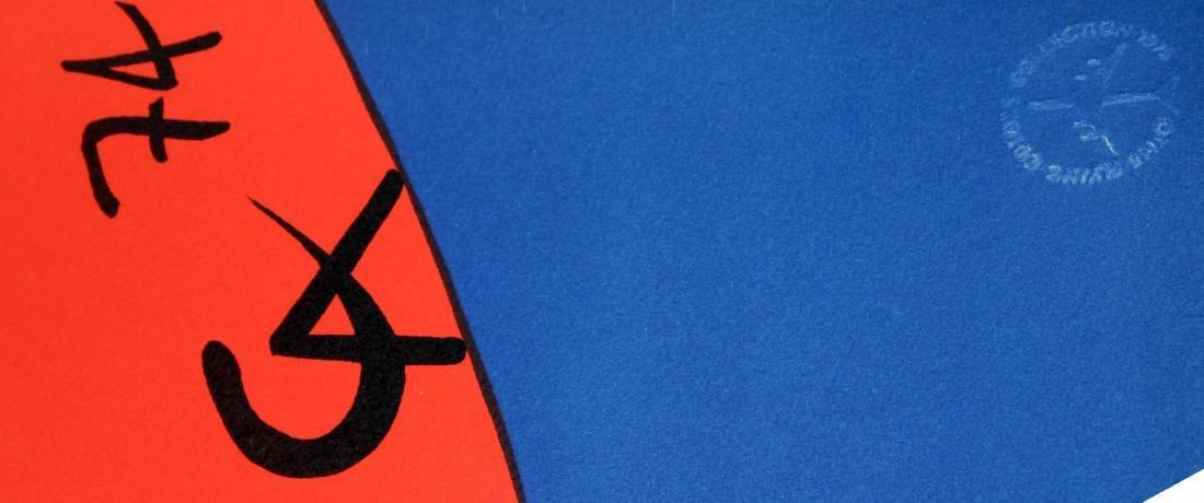 Alexander Calder - Sky Swirl - 2