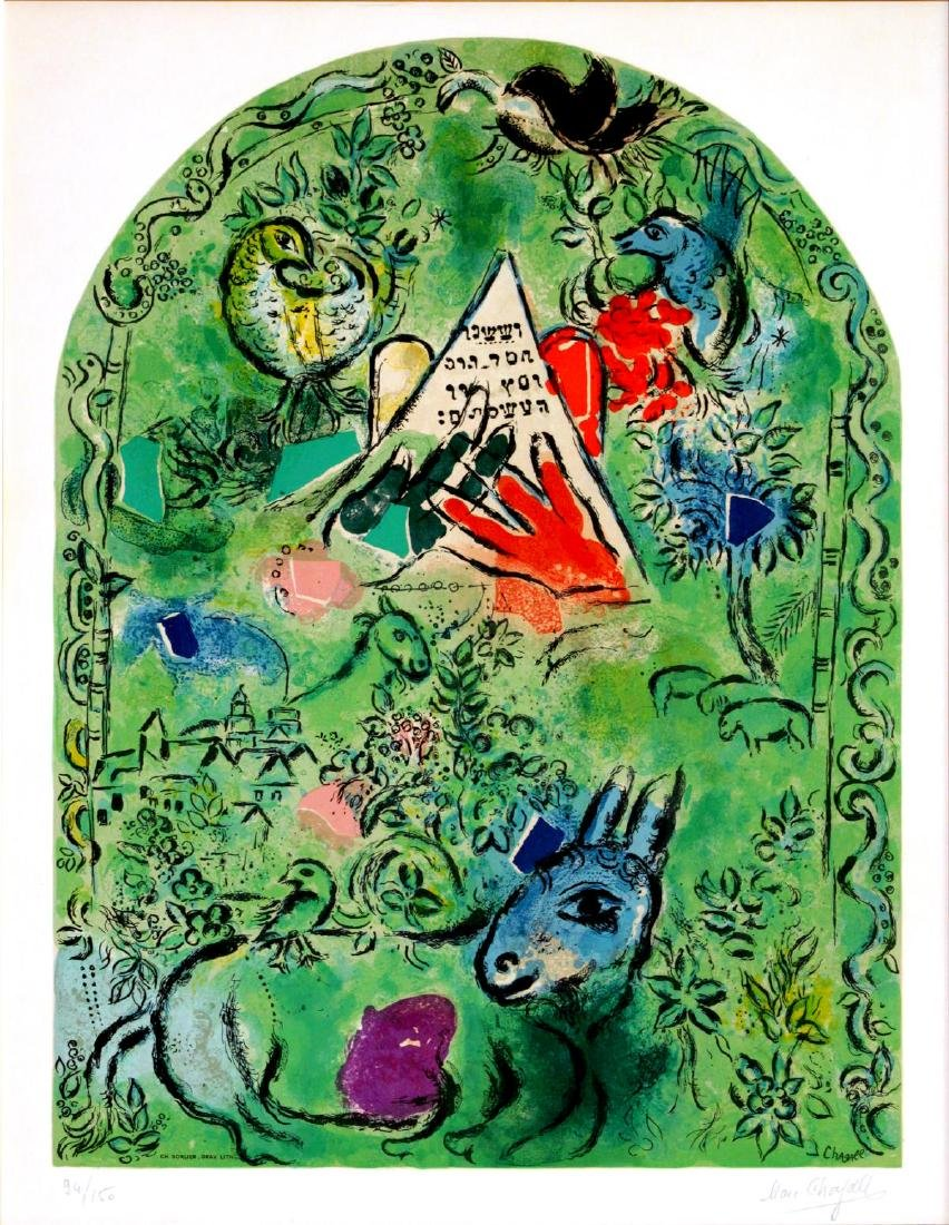 Marc Chagall  - The Tribe of Issachar