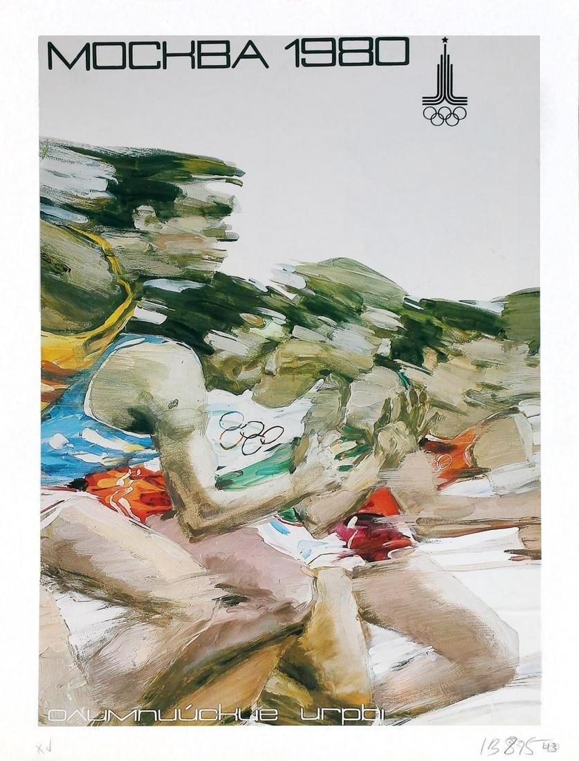Vintage Poster - Mockba 1980