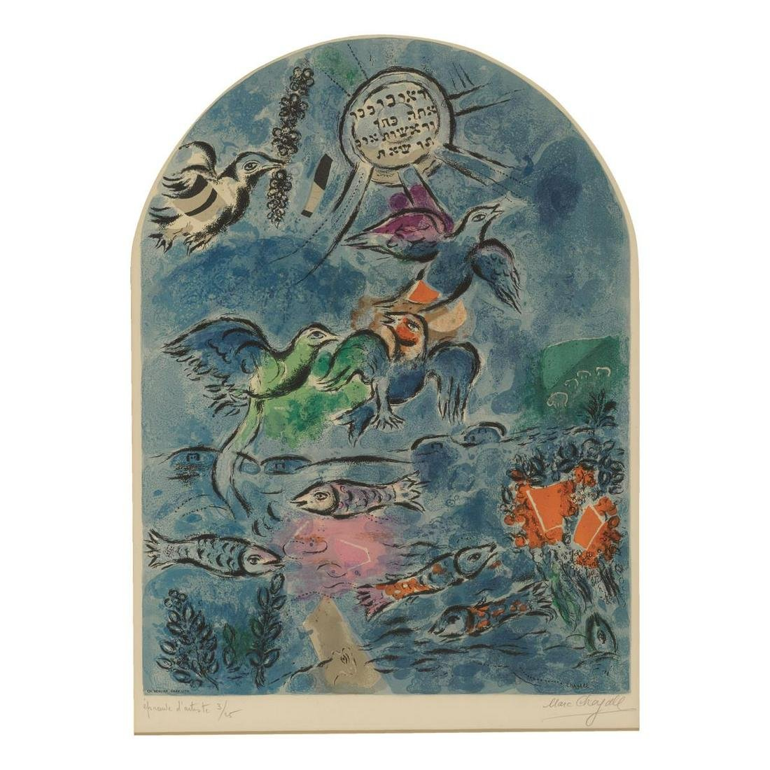 Marc Chagall (After) - The Tribe of Ruben