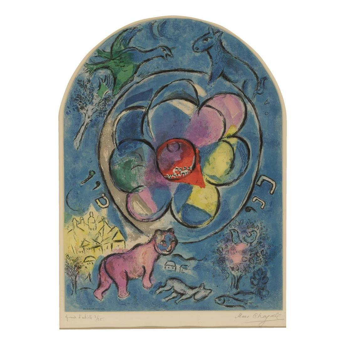Marc Chagall (After) - The Tribe of Benjamin