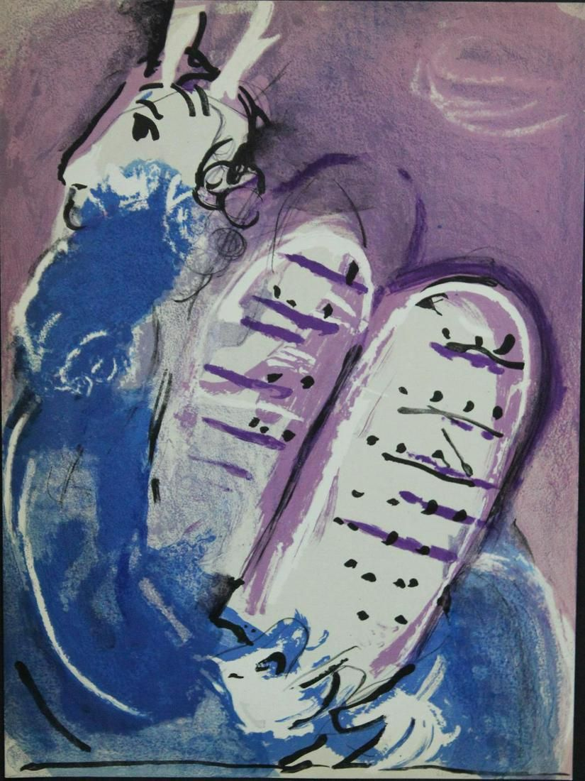 """Marc Chagall - Moses from """"Verve Vol. VIII"""""""