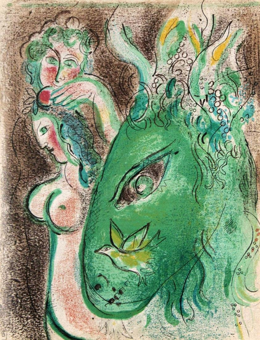 Marc Chagall - Paradise II