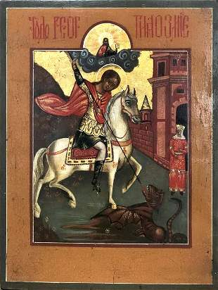 Unknown Artist - Russian icon of st. George
