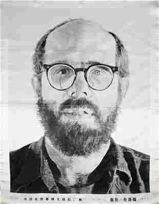 Chuck Close - Self Portrait (tapestry)