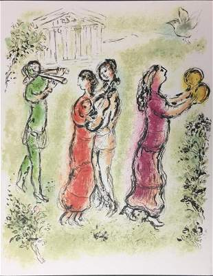 Marc Chagall - The Party