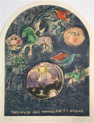 Marc Chagall  - The Tribe of Simeon