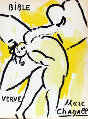 "Marc Chagall - Title Page  from ""Verve Vol. VIII"""