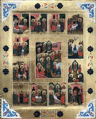 Unknown Artist - Russian icon of  Feasts