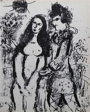Marc Chagall - Clown In Love