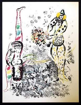 Marc Chagall - Acrobatics
