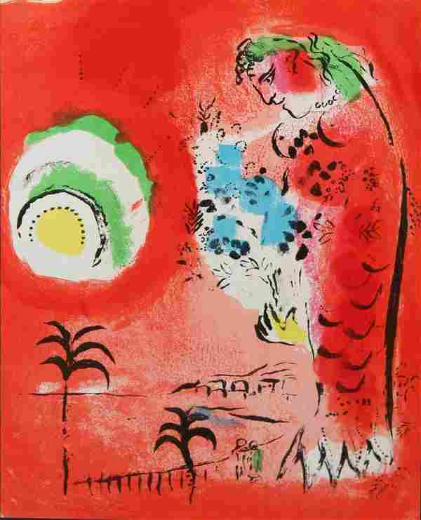 Marc Chagall - The Bay of Angels