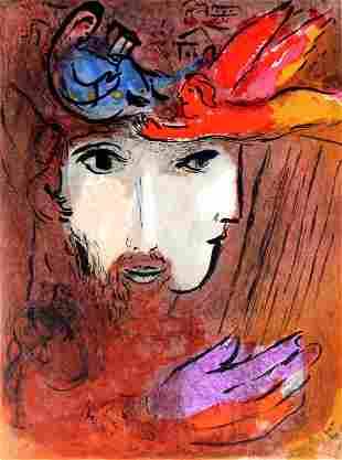 Marc Chagall - David and Batsheba
