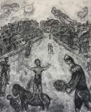 Marc Chagall - Acrobate et Clown