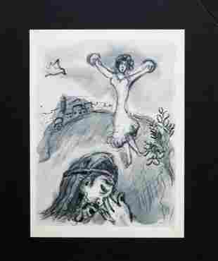 Marc Chagall - Untitled Women with Jesus