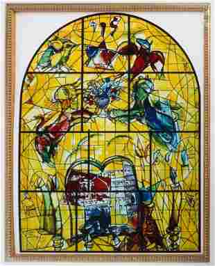 Marc Chagall (after)- Jerusalem Windows