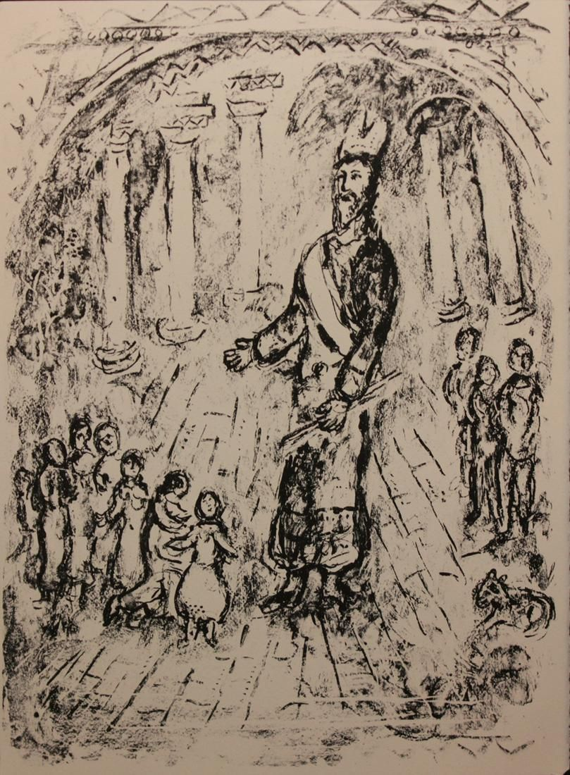 """Marc Chagall """"The Tempest"""""""