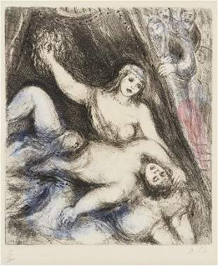 Marc Chagall - Samson and Delilah