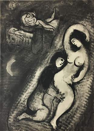 Marc Chagall (After) - Le Berceau