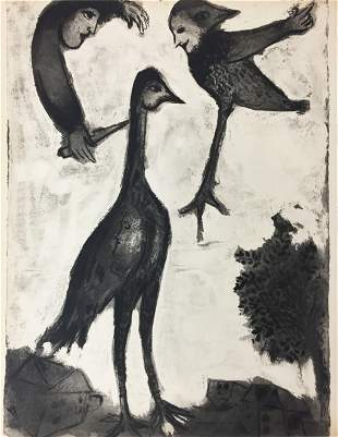 Marc Chagall (After) - Le Cuisinier