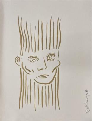 Keith Haring - Portrait of Joseph Beuys