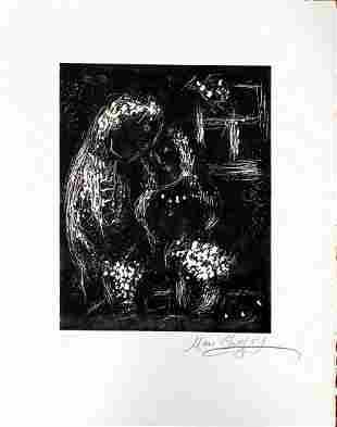 Marc Chagall - Il y a la-bas Aux Augets une Croix