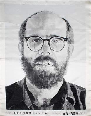Chuck Close - Self Portrait (tapestry)