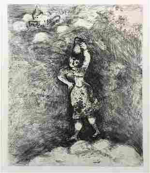 Marc Chagall - La Laitiere et Le Pot a Lait