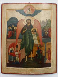 Unknown Artist - St. John the Baptist (Russian Icon)