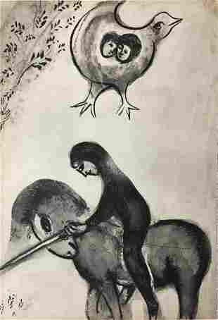 Marc Chagall (After) - Le Mari Jaloux et Cruel