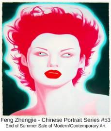 Feng Zhengjie - Chinese Portrait Series #53