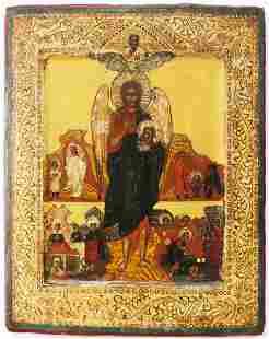 Unknown Artist - John the Baptist in Life (Russian