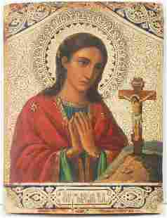 Unknown Artist - Russian Icon of the Ahturskuyia