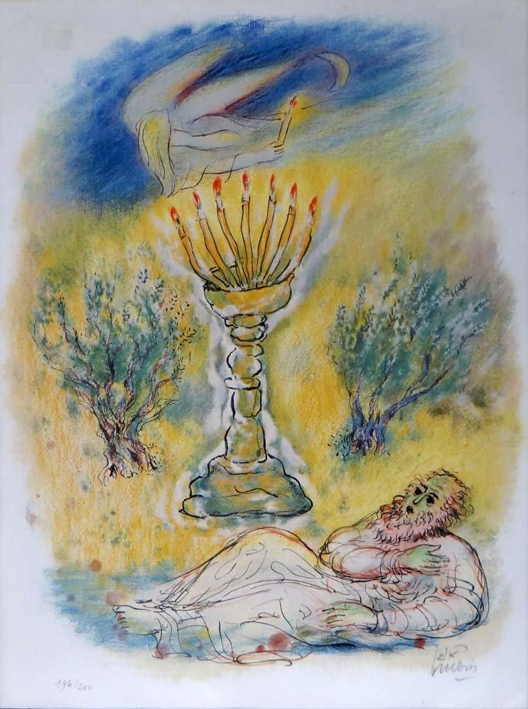 "Reuvin Rubin ""Zechariah"""