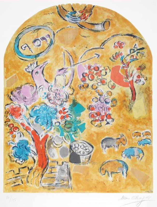 "Marc Chagall ""Tribe of Joseph"""