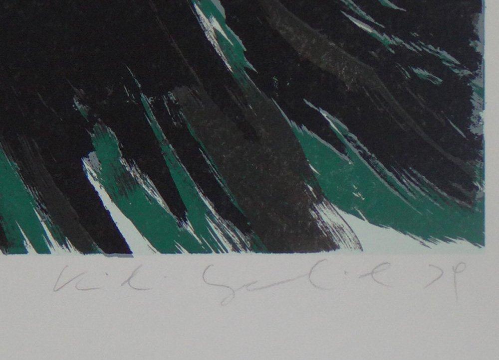 """Kiki Kogelnik """"Life is a Veil"""" - 3"""
