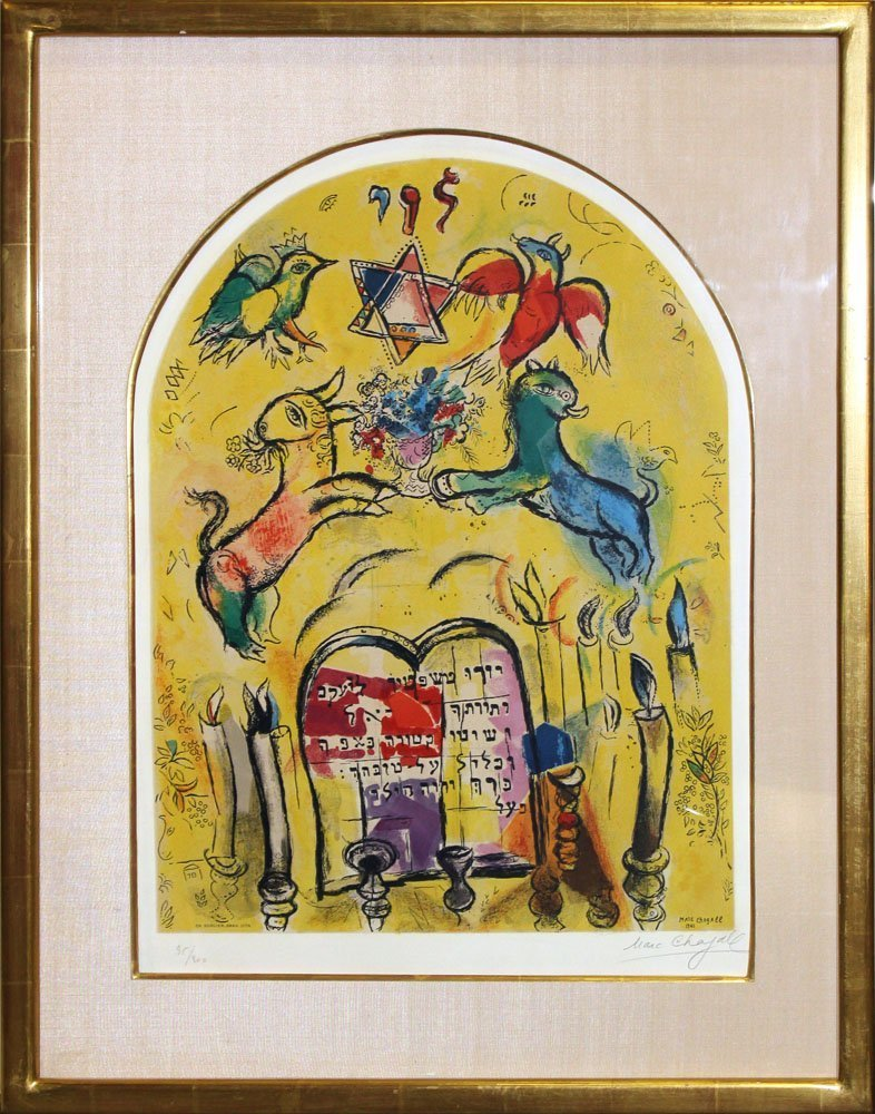 """Marc Chagall """"Tribe of Levi"""""""