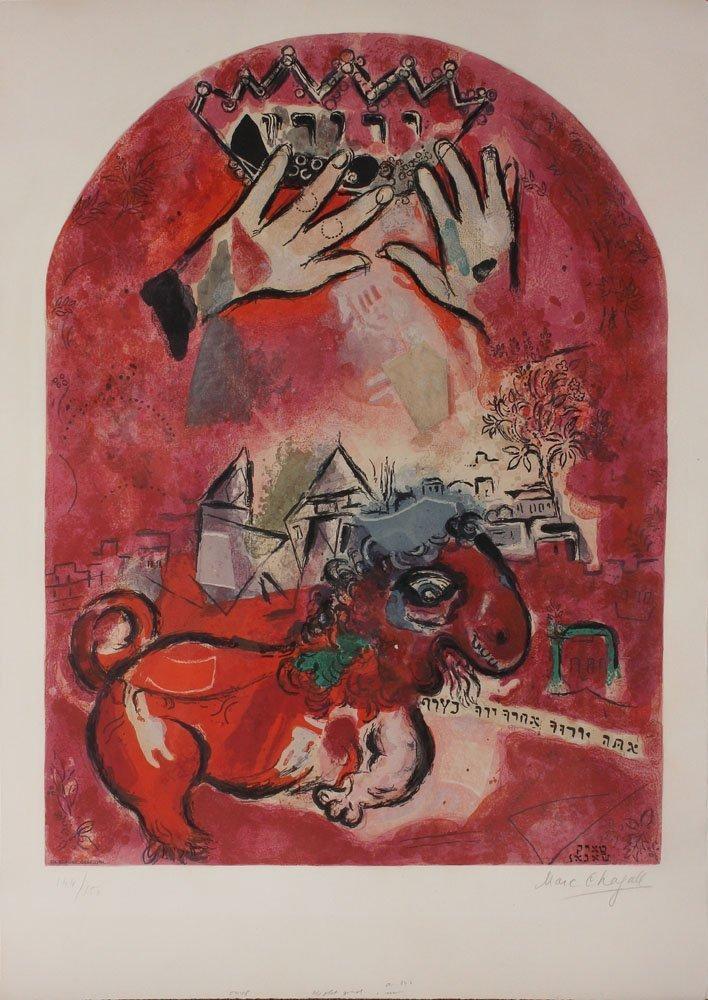 "Marc Chagall ""Tribe of Judah"