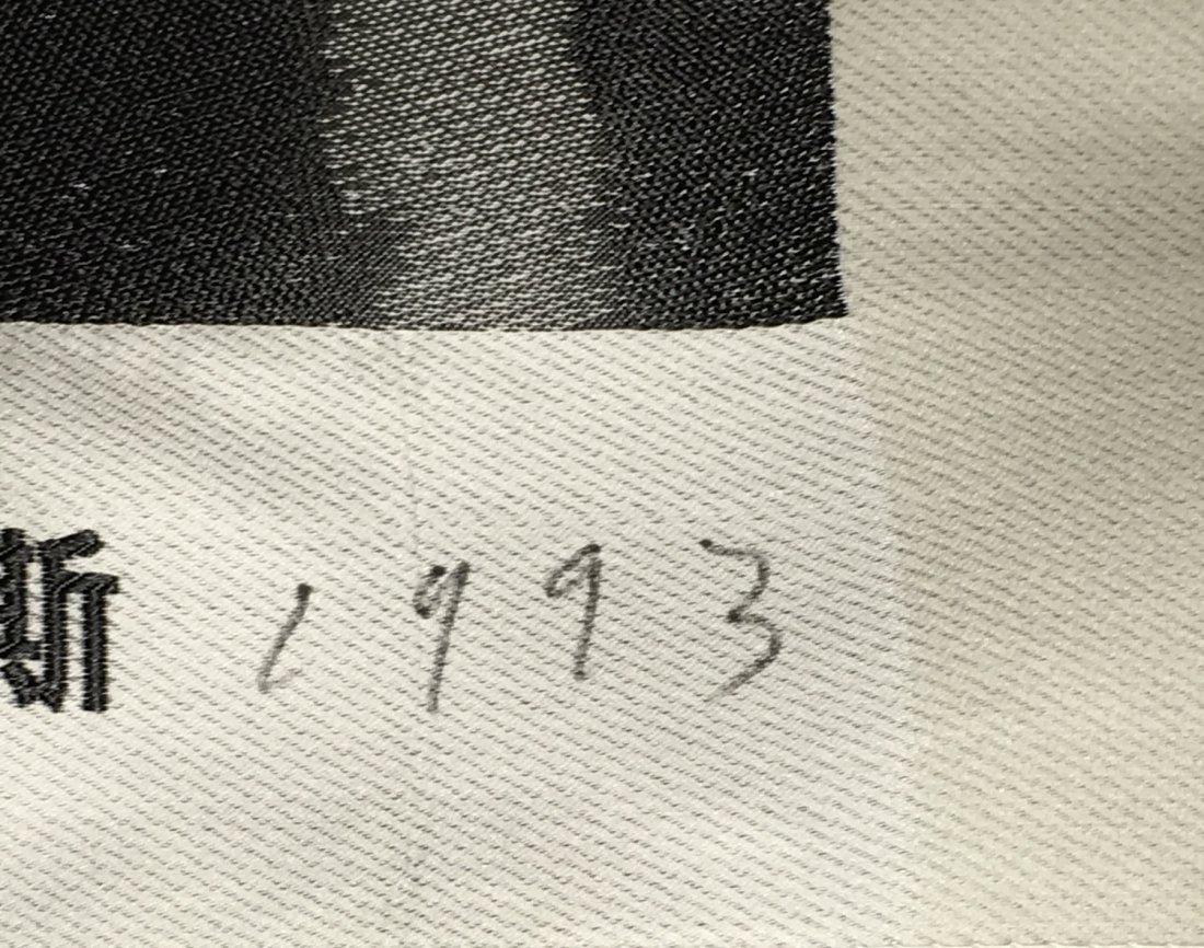 "Chuck Close ""Self Portrait (Tapestry)"" - 2"