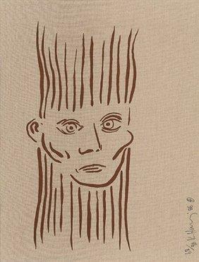 "Keith Haring ""portrait Of Joseph Beuys"""